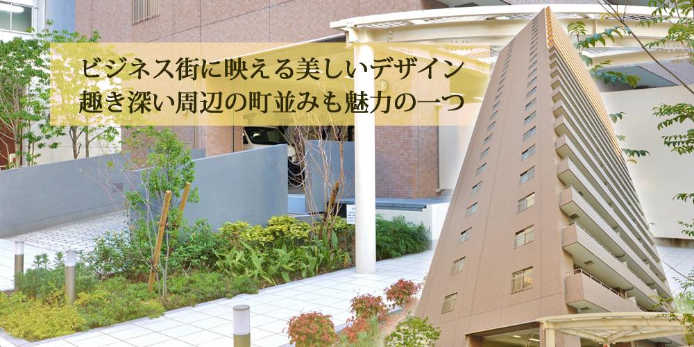 エグゼタワー道修町