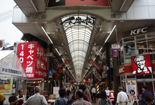 天神橋筋商店街 500m
