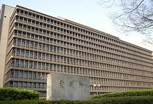 大阪地方裁判所 450m