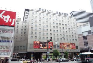 新阪急ホテル 650m