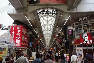 天神橋筋商店街 65m