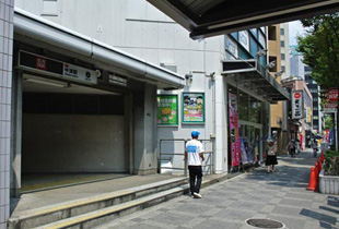 大阪市営地下鉄中津駅 300m