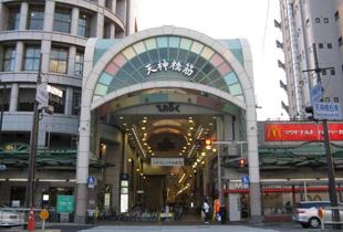天神橋商店街 450m