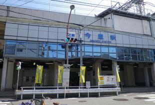 近鉄今里駅 700m