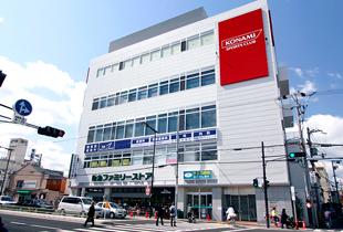 阪急オアシス・今里店 650m
