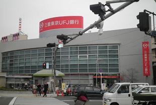 三菱東京UFJ銀行 350m