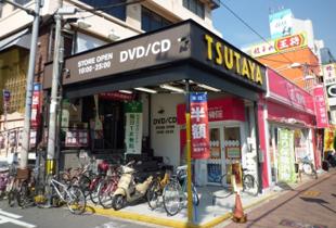 TSUTAYA今里店 300m