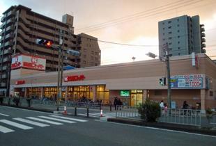 関西スーパー今福店 800m
