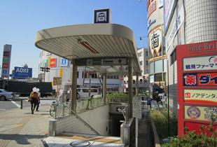 地下鉄 今福鶴見駅 600m