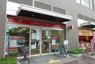 三菱東京UFJ銀行 300m