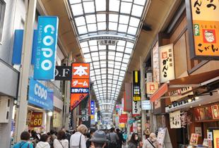 心斎橋筋商店街 350m