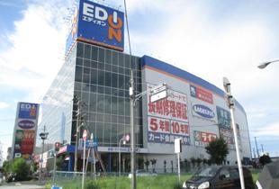 エディオン 豊中店 650m