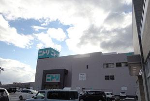 ニトリ豊中店 600m