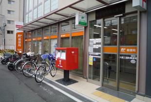 大阪三国町郵便局 350m
