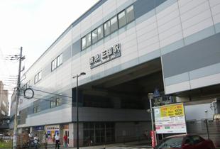 阪急三国駅 200m