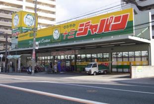 ジャパン 十三店 1000m