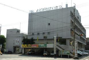 淀川警察署 1000m