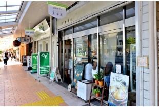 阿倍野筋商店街 550m