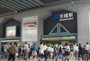 京橋駅 210m