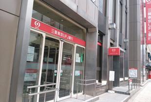 三菱東京UFJ銀行城東支店 800m