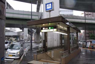 地下鉄 阿波座駅 550m