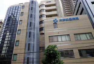 大野記念病院 300m