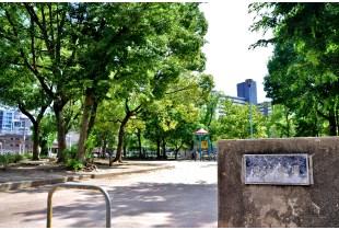 日吉公園 400m