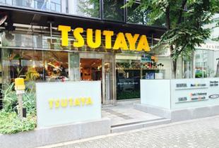TSUTAYA土佐堀店 450m