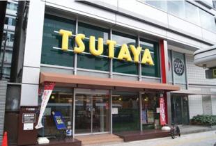TSUTAYA 北堀江店 500m