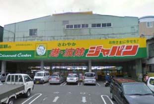 ジャパン港波除店 1000m