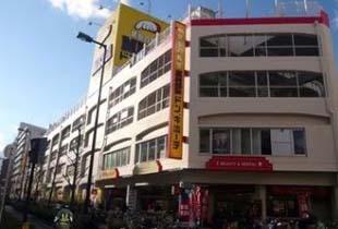 MEGAドン・キホーテ 弁天町店 850m