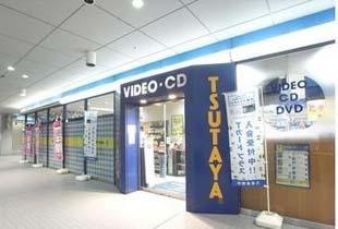TSUTAYA 弁天町オーク店 150m