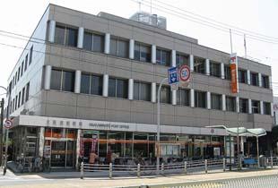 大阪港郵便局 450m