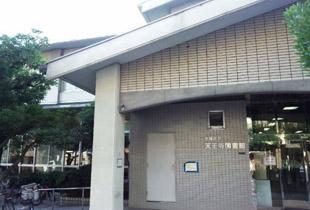 天王寺図書館 400m