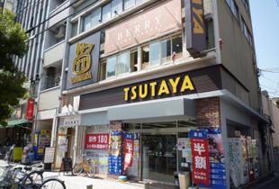 TSUTAYA 玉造駅前店 350m