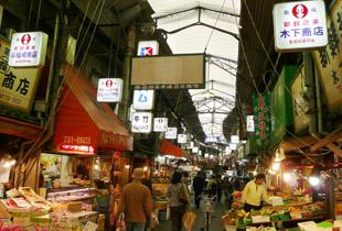 鶴橋商店街 900m