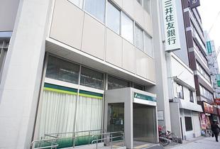 三井住友銀行 玉造支店 700m