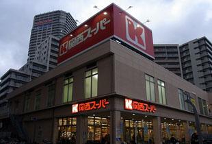 関西スーパー 善源寺店 600m