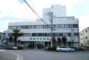 城東中央病院 900m