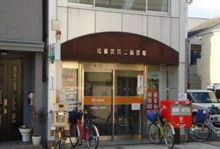 城東関目二郵便局 600m