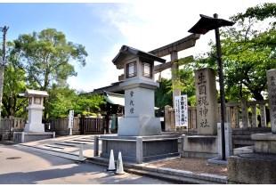 生国魂神社 1300m