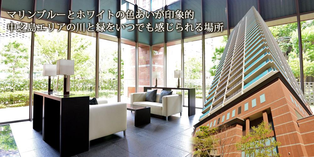 ヴィークタワー大阪