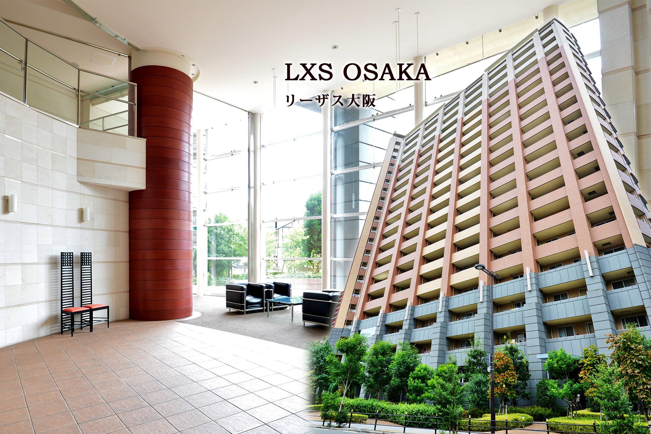 リーザス大阪
