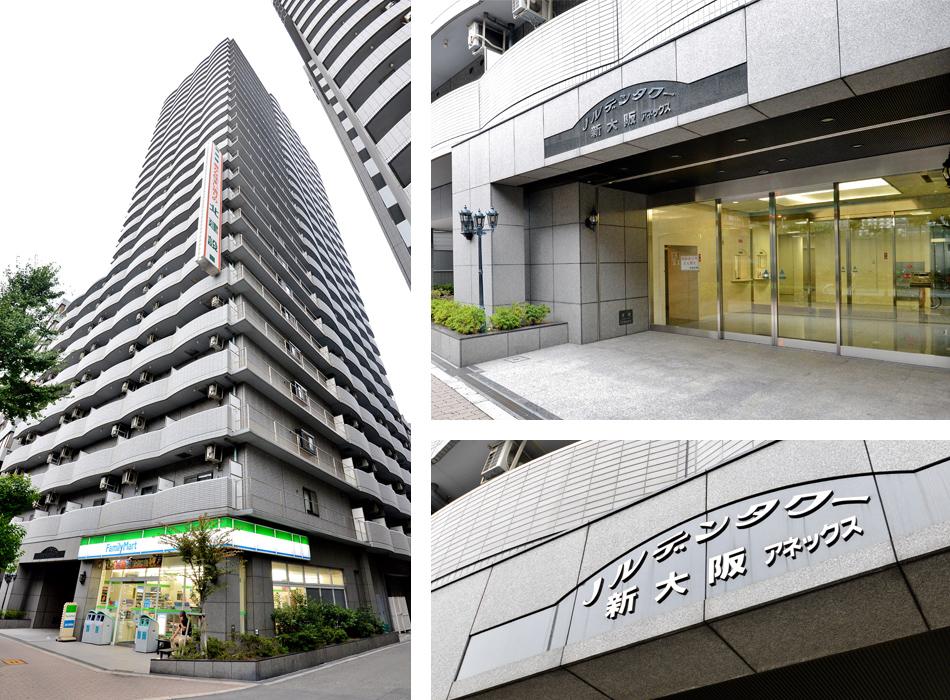 ノルデンタワー新大阪アネックスA棟