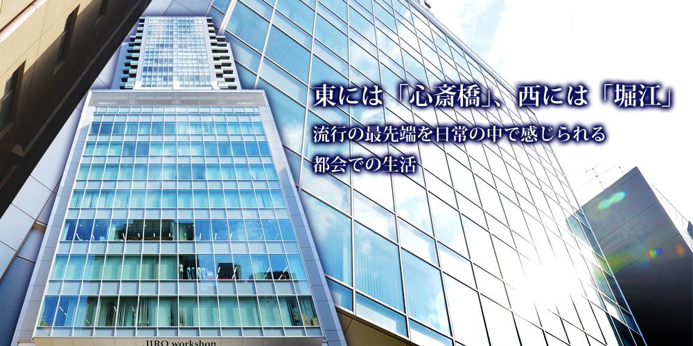 アステリオ北堀江 ザ・メトロタワー