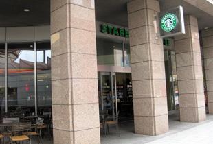 スターバックス ホテル京阪 ユニバーサルタワー店 250m