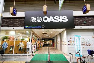 阪急オアシス・京橋店 900m