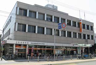 大阪港郵便局 1900m