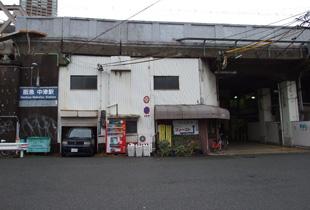 阪急中津駅 850m
