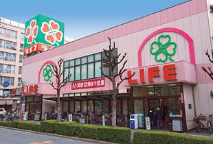 ライフ 都島高倉店 380m